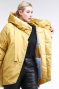 Оптом Куртка зимняя женская молодежная батал желтого цвета 90-911_56J в Казани, фото 7
