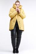 Оптом Куртка зимняя женская молодежная батал желтого цвета 90-911_56J в Казани