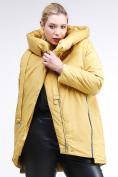 Оптом Куртка зимняя женская молодежная батал желтого цвета 90-911_56J в Казани, фото 3