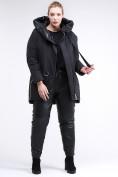 Оптом Куртка зимняя женская молодежная батал черного цвета 90-911_701Ch в Нижнем Новгороде
