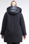 Оптом Куртка зимняя женская молодежная батал черного цвета 90-911_701Ch в Нижнем Новгороде, фото 4