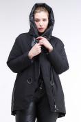 Оптом Куртка зимняя женская молодежная батал черного цвета 90-911_701Ch в Нижнем Новгороде, фото 5