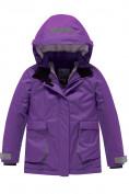 Оптом Горнолыжный костюм Valianly детский темно-фиолетового цвета 9004TF, фото 2