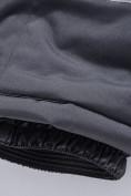 Оптом Горнолыжный костюм Valianly детский темно-фиолетового цвета 9004TF, фото 20