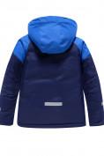 Оптом Горнолыжный костюм Valianly детский темно-синего цвета 90071TS, фото 3