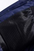 Оптом Горнолыжный костюм Valianly детский темно-синего цвета 90071TS, фото 10