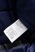 Оптом Горнолыжный костюм Valianly детский темно-синего цвета 90071TS, фото 13