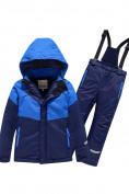 Оптом Горнолыжный костюм Valianly детский темно-синего цвета 90071TS