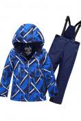 Оптом Горнолыжный костюм Valianly для мальчика синего цвета 9019S в Екатеринбурге