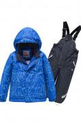 Оптом Горнолыжный костюм Valianly детский синего цвета 9011S в Екатеринбурге
