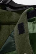 Оптом Горнолыжный костюм Valianly детский хаки цвета 9013Kh в Екатеринбурге, фото 14