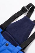 Оптом Горнолыжный костюм Valianly детский синего цвета 9013S в Екатеринбурге, фото 10