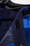 Оптом Горнолыжный костюм Valianly детский синего цвета 9013S в Екатеринбурге, фото 12