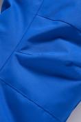Оптом Горнолыжный костюм Valianly детский синего цвета 9013S в Екатеринбурге, фото 14