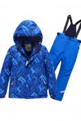 Оптом Горнолыжный костюм Valianly детский синего цвета 9013S в Екатеринбурге