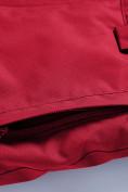 Оптом Горнолыжный костюм Valianly детский персикового цвета 9014P в Екатеринбурге, фото 17