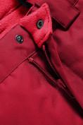Оптом Горнолыжный костюм Valianly детский персикового цвета 9014P в Екатеринбурге, фото 16