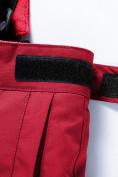 Оптом Горнолыжный костюм Valianly детский персикового цвета 9014P в Екатеринбурге, фото 15