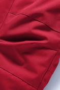 Оптом Горнолыжный костюм Valianly детский персикового цвета 9014P в Екатеринбурге, фото 19