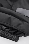 Оптом Горнолыжный костюм Valianly для мальчика темно-серого цвета 9017TC в Екатеринбурге, фото 22