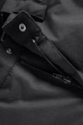Оптом Горнолыжный костюм Valianly для мальчика темно-серого цвета 9017TC в Екатеринбурге, фото 18