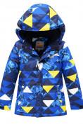 Оптом Горнолыжный костюм Valianly для мальчика синего цвета 9017S в Екатеринбурге, фото 2
