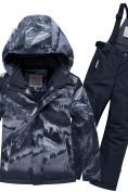 Оптом Горнолыжный костюм для мальчика Valianly серого цвета 9021Sr
