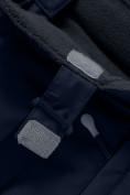 Оптом Горнолыжный костюм для мальчика Valianly серого цвета 9021Sr, фото 17