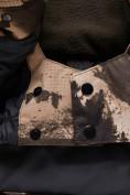Оптом Горнолыжный костюм для мальчика Valianly коричневого цвета 9021K, фото 9