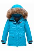 Оптом Парка зимняя Valianly для девочки голубого цвета 9034Gl в Екатеринбурге