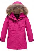Оптом Парка зимняя Valianly для девочки розового цвета 9042R