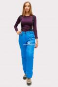 Оптом Брюки горнолыжные женские синего цвета 905S в Казани
