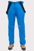 Оптом Брюки горнолыжные женские синего цвета 905S в Казани, фото 4