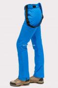 Оптом Брюки горнолыжные женские синего цвета 905S в Екатеринбурге, фото 5