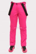 Оптом Брюки горнолыжные женские розового цвета 905R в  Красноярске, фото 4