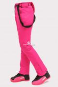 Оптом Брюки горнолыжные женские розового цвета 905R в  Красноярске, фото 5