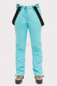 Оптом Брюки горнолыжные женские голубого цвета 905Gl в  Красноярске, фото 4