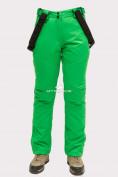 Оптом Брюки горнолыжные женские зеленого цвета 905Z, фото 4