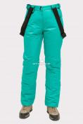Оптом Брюки горнолыжные женские зеленого цвета 905-1Z в  Красноярске, фото 4
