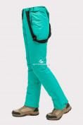 Оптом Брюки горнолыжные женские зеленого цвета 905-1Z в  Красноярске, фото 5