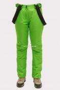 Оптом Брюки горнолыжные женские салатового цвета 905Sl в Волгоградке, фото 4