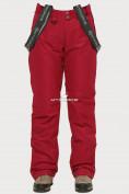 Оптом Брюки горнолыжные женские бордового цвета 906Bo, фото 4