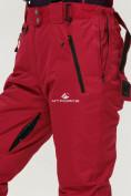 Оптом Брюки горнолыжные женские бордового цвета 906Bo, фото 7