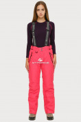 Оптом Брюки горнолыжные женские розового цвета 906R в  Красноярске