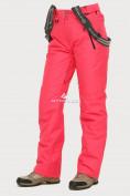 Оптом Женский зимний горнолыжный костюм розового цвета 01856R в Нижнем Новгороде, фото 8