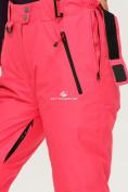 Оптом Брюки горнолыжные женские розового цвета 906R в  Красноярске, фото 7