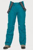 Оптом Женский зимний горнолыжный костюм розового цвета 01856R в Нижнем Новгороде, фото 12
