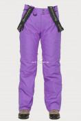 Оптом Брюки горнолыжные женские фиолетового цвета 906F, фото 4