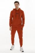Оптом Спортивный костюм трикотажный оранжевого цвета 9159O