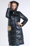 Оптом Куртка зимняя женская молодежное темно-серого цвета 9175_03TC в  Красноярске, фото 6